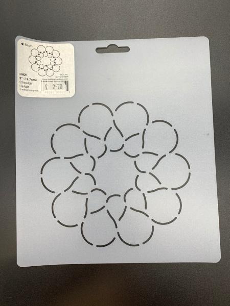 Circlar Petals 12.7cms (5inches) Square Quilting Stencil