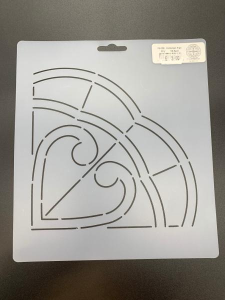 Victorian Fan 16.5cm (6.5inches) Square Quilting Stencil